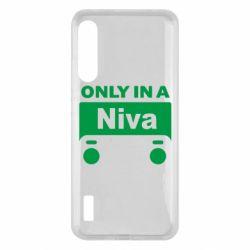 Чохол для Xiaomi Mi A3 Only Niva