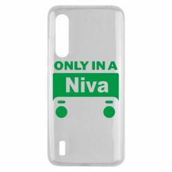 Чехол для Xiaomi Mi9 Lite Only Niva
