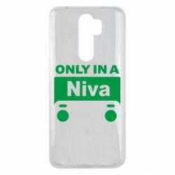 Чехол для Xiaomi Redmi Note 8 Pro Only Niva