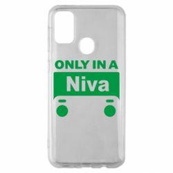Чехол для Samsung M30s Only Niva