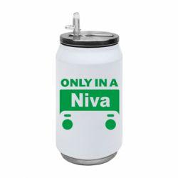 Термобанка 350ml Only Niva