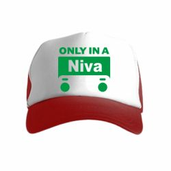 Детская кепка-тракер Only Niva