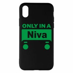 Чехол для iPhone X/Xs Only Niva