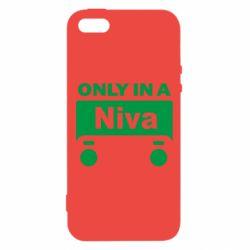 Чехол для iPhone5/5S/SE Only Niva