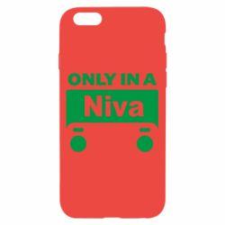 Чехол для iPhone 6/6S Only Niva