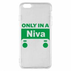 Чехол для iPhone 6 Plus/6S Plus Only Niva