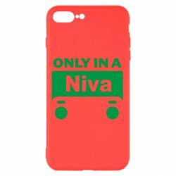 Чехол для iPhone 7 Plus Only Niva