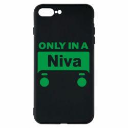Чехол для iPhone 8 Plus Only Niva