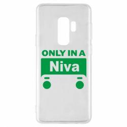 Чехол для Samsung S9+ Only Niva