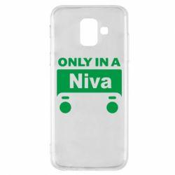 Чехол для Samsung A6 2018 Only Niva
