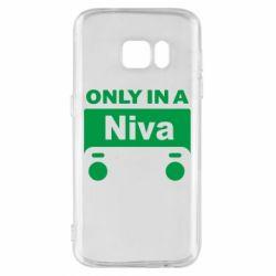 Чехол для Samsung S7 Only Niva