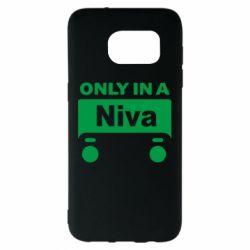 Чехол для Samsung S7 EDGE Only Niva
