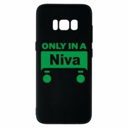 Чехол для Samsung S8 Only Niva