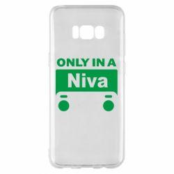 Чехол для Samsung S8+ Only Niva