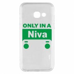 Чехол для Samsung A3 2017 Only Niva