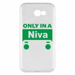 Чехол для Samsung A7 2017 Only Niva
