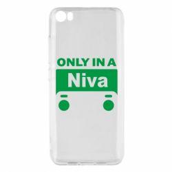 Чехол для Xiaomi Mi5/Mi5 Pro Only Niva