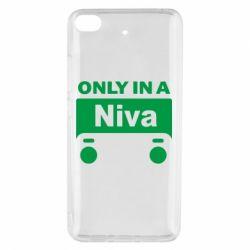 Чехол для Xiaomi Mi 5s Only Niva