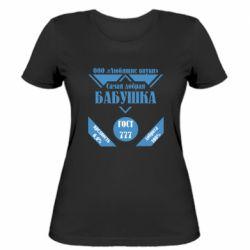 Жіноча футболка ТОВ люблячі онуки