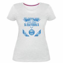 Жіноча стрейчева футболка ТОВ люблячі онуки