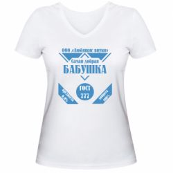 Жіноча футболка з V-подібним вирізом ТОВ люблячі онуки