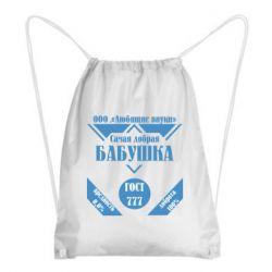 Рюкзак-мішок ТОВ люблячі онуки