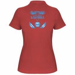 Жіноча футболка поло ТОВ люблячі онуки