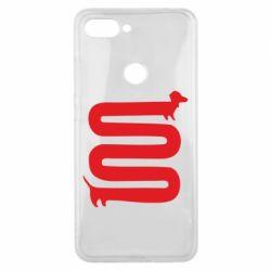 Чехол для Xiaomi Mi8 Lite оооочень длинная такса - FatLine