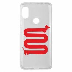 Чехол для Xiaomi Redmi Note 6 Pro оооочень длинная такса - FatLine