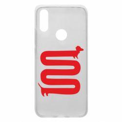 Чехол для Xiaomi Redmi 7 оооочень длинная такса - FatLine