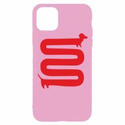 Чехол для iPhone 11 Pro оооочень длинная такса - FatLine