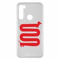 Чехол для Xiaomi Redmi Note 8 оооочень длинная такса - FatLine