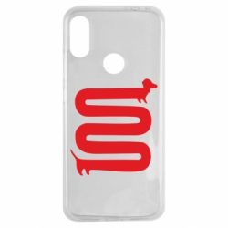 Чехол для Xiaomi Redmi Note 7 оооочень длинная такса - FatLine