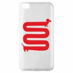 Чехол для Xiaomi Redmi Go оооочень длинная такса