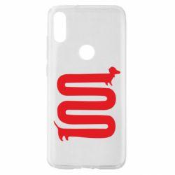 Чехол для Xiaomi Mi Play оооочень длинная такса