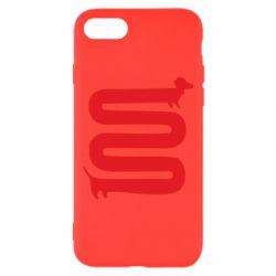 Чехол для iPhone 8 оооочень длинная такса - FatLine