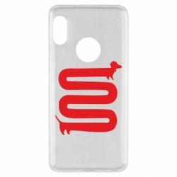 Чехол для Xiaomi Redmi Note 5 оооочень длинная такса - FatLine