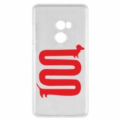 Чехол для Xiaomi Mi Mix 2 оооочень длинная такса