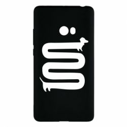 Чехол для Xiaomi Mi Note 2 оооочень длинная такса - FatLine