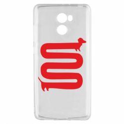 Чехол для Xiaomi Redmi 4 оооочень длинная такса - FatLine