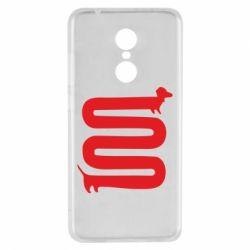 Чехол для Xiaomi Redmi 5 оооочень длинная такса