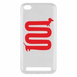 Чехол для Xiaomi Redmi 5a оооочень длинная такса - FatLine