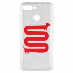 Чехол для Xiaomi Redmi 6 оооочень длинная такса - FatLine
