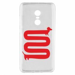 Чехол для Xiaomi Redmi Note 4 оооочень длинная такса