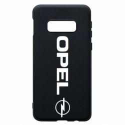 Чехол для Samsung S10e Opel Logo