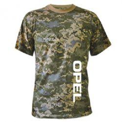Камуфляжная футболка Опель - FatLine