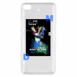 Чехол для Xiaomi Mi 5s Open your mind to new ideas
