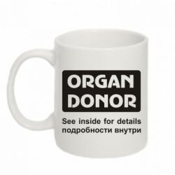 Кружка 320ml Organ Donor - FatLine