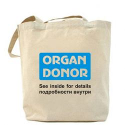 Сумка Organ Donor