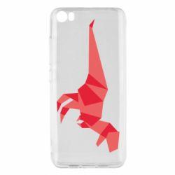 Чехол для Xiaomi Mi5/Mi5 Pro Origami dinosaur